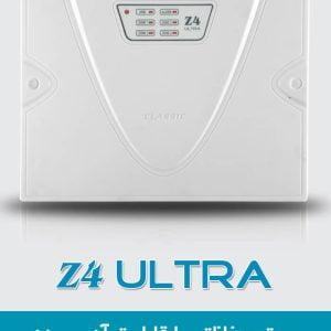پکیج دزدگیر منزل کلاسیک Z4 Ultra